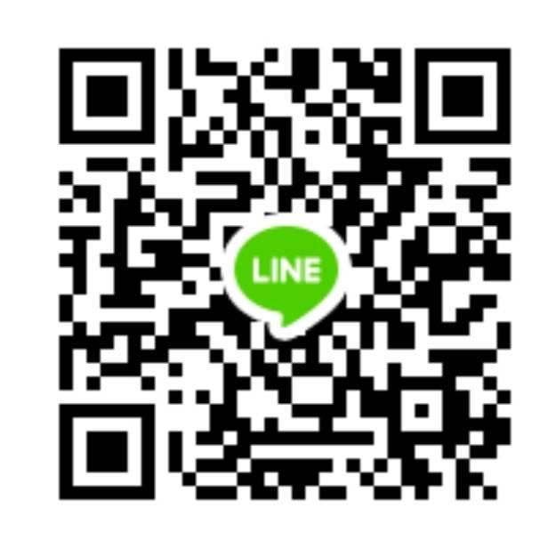 Line ID Prim